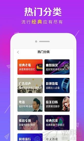 来电秀app最新版软件下载