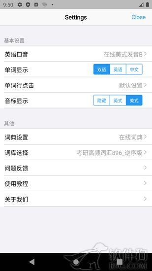 List背单词app安卓最新版下载