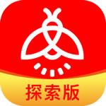 火萤探索版app
