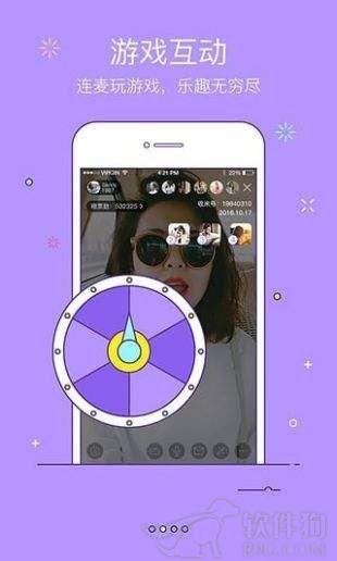 收米直播app平台软件下载