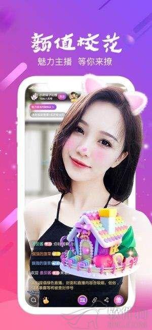 奶茶直播app安卓最新版下载