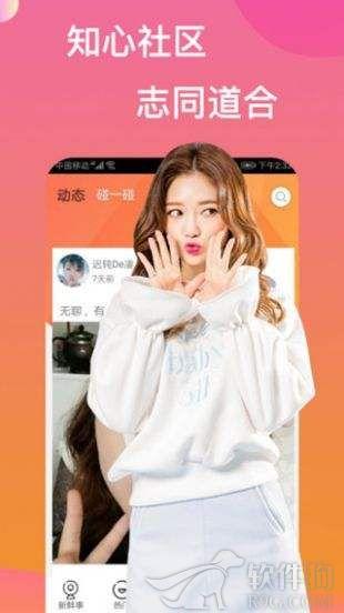 夜秀直播视频app安卓版最新版下载