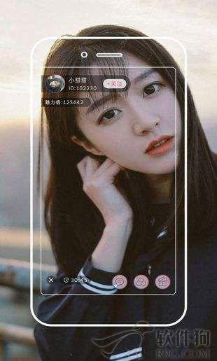 快狐app最新版本官方下载