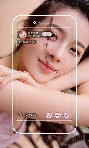 快狐app成人抖音版下载