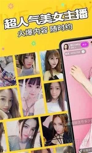 唇色直播app软件平台最新版下载