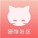 猫咪软件app