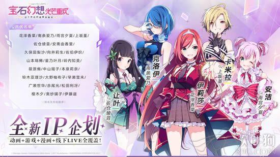 宝石幻想光芒重现游戏公测版下载