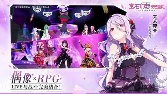 宝石幻想光芒重现游戏bilibili官方版下载