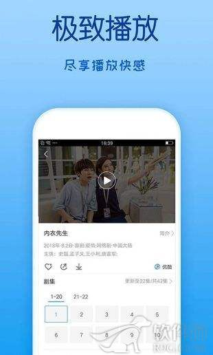 四虎影视手机最新在线视频播放