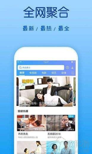 四虎影视手机最新在线免费观看