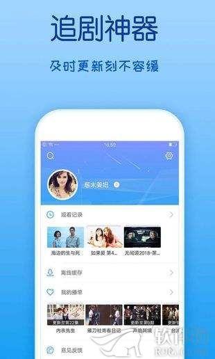 四虎影视手机最新安卓版视频软件