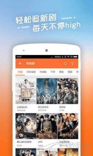 青苹果电影app官方版视频播放软件