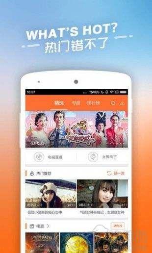 青苹果电影app官方版在线视频