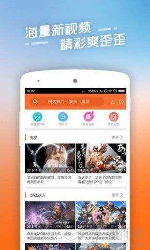 青苹果电影app官方版影院手机版