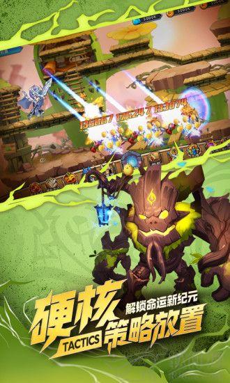 命运战歌游戏安卓手机版下载
