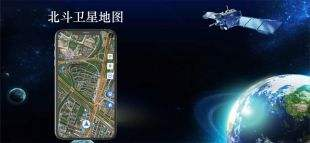 北斗导航app安卓版下载安装