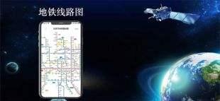 北斗导航app2020最新版下载安装
