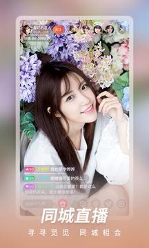 彩色直播app视频官方正版下载