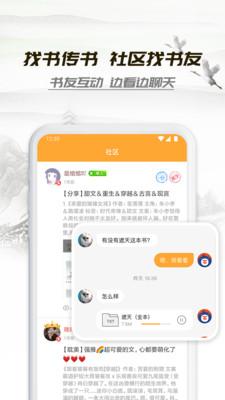 小书亭app旧版本免费下载