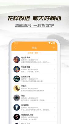 小书亭app安卓最新版免费下载