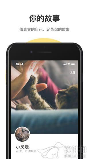 可话app最新版2020下载