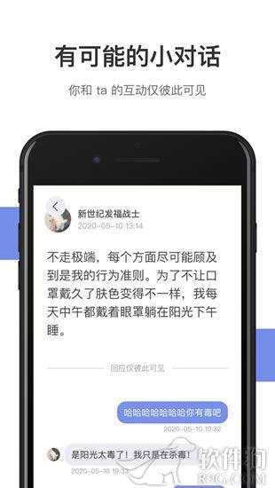 可话app官网下载安卓版
