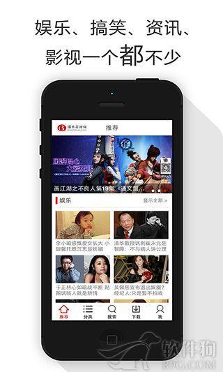 爆米花视频app安卓版客户端下载