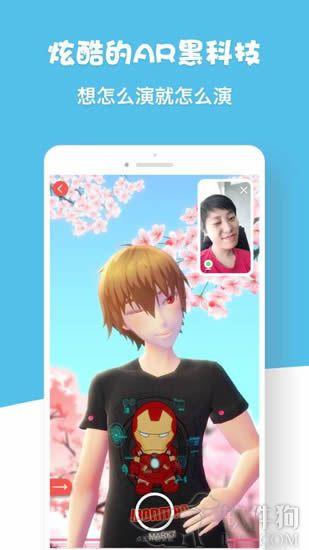定制虚拟偶像app软件安卓版下载