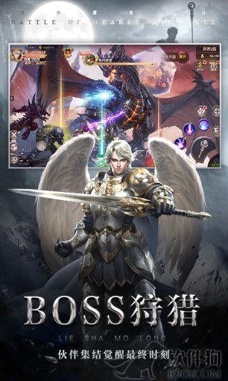 天使之吻游戏官方安卓版下载