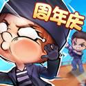 逃跑吧少年游戏下载手机版