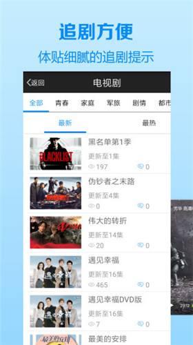 木瓜视频app官方安卓版下载