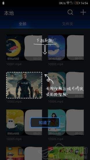 影迷大院app手机视频免费下载