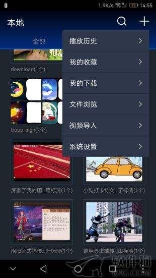 影迷大院app高清影视在线观看
