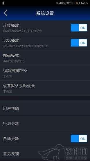 影迷大院app安卓手机版下载
