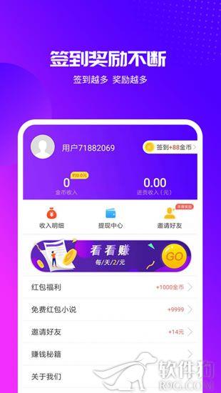 天天视频app安卓手机播放器
