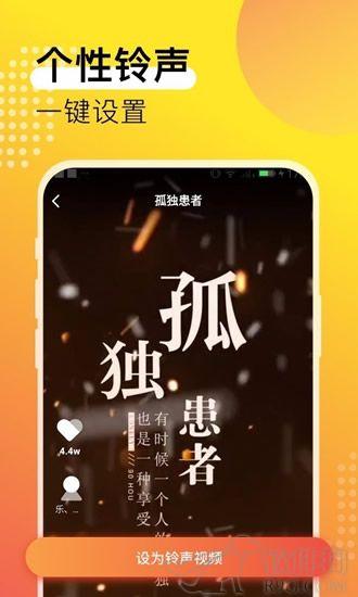 夜莺铃声app软件手机版下载