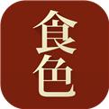 食色app短视频软件