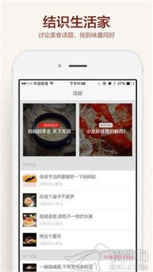 食色app豆奶视频免费下载安装
