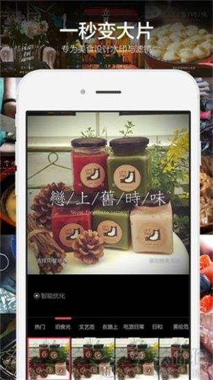 食色app短视频软件app下载