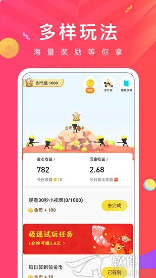 红包客app短视频赚钱平台下载