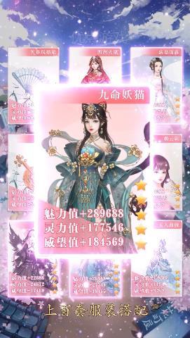 花妖记游戏下载最新版