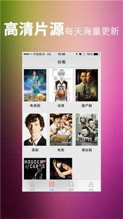 16影视app官方版安卓下载