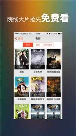 16影视app安卓版客户端下载