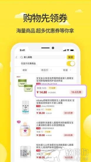 蜜源app安卓最新版本下载