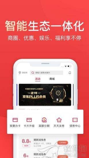 动卡空间app手机版最新版本下载