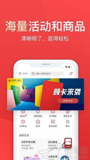 动卡空间app中信银行信用卡软件