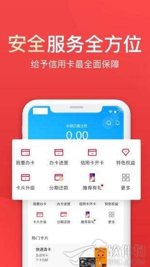 动卡空间app安卓版官方下载