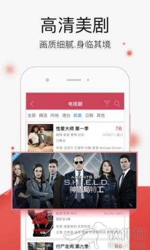 汤姆影院安卓最新版本app下载