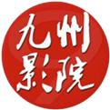 九州影院app