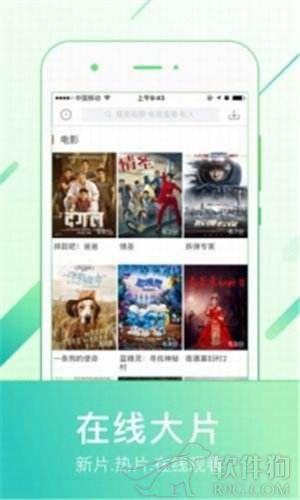 八八影视app手机免费视频资源下载